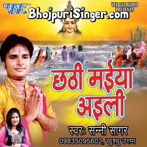 File:chhath-puja-songs-mp3-free-download-of-anuradha-paudwal. Jpg.